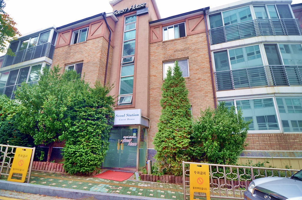 best guesthouse in Seoul
